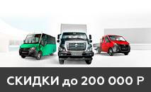 утилизация-trade-in-200-000-новость.jpg